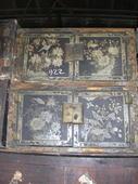 Coppia di comodini cinesi dipinti