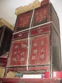 Armadio cinese del Fujan con ideogrammi: che eleganza!