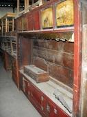 11a Libreria Ganzu   Prima