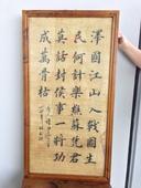 Stampa Cinese Con Ideogrammi