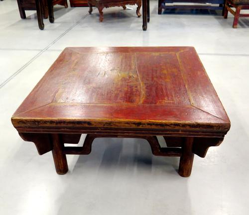 Latitudini mobili la collezione di tavolini bassi - Tavolini giapponesi ...