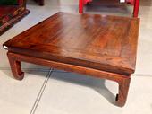 Tavolino Cinese Kang Quadrato
