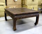 Tavolino Da Oppio Cinese