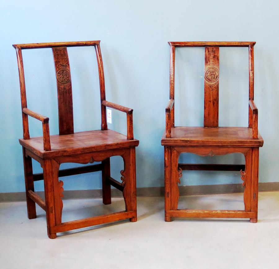 Sedie cinesi con braccioli sedie panche cina for Sedie con braccioli